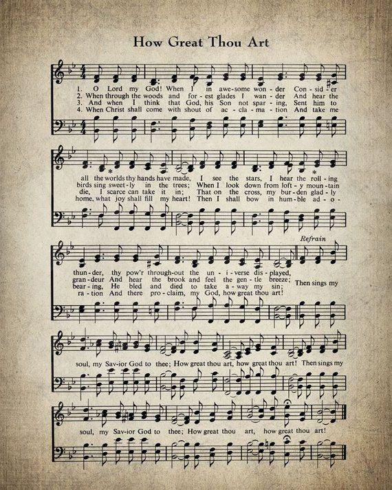 How Great Thou Art Wall Art Home Decor Hymn Wall Art Etsy Hymn Sheet Music Hymn Print Hymns Lyrics