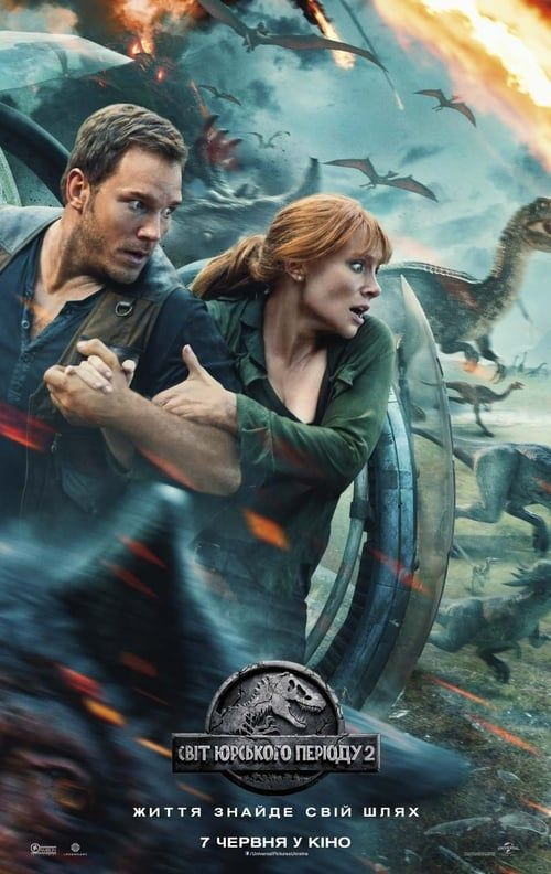 the Jurassic World 2 in hindi free download