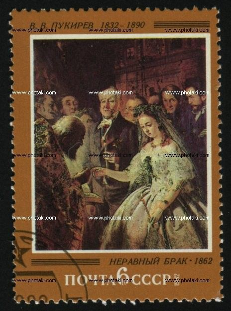 http://www.photaki.com/picture-postage-stamp_1053905.htm