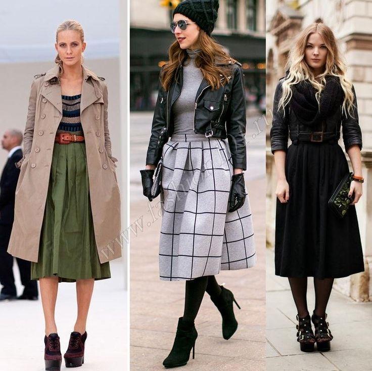С чем носить пышную юбку миди осенью