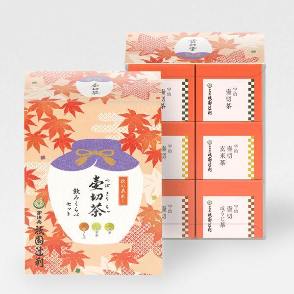 【47129】壷切茶飲みくらべセット(一煎パック)