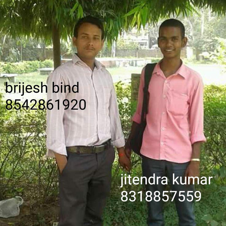 Jitendra kumar brijesh bind ka mobile number kya hai