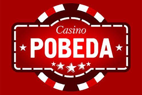 шняжные казино кидалы победа