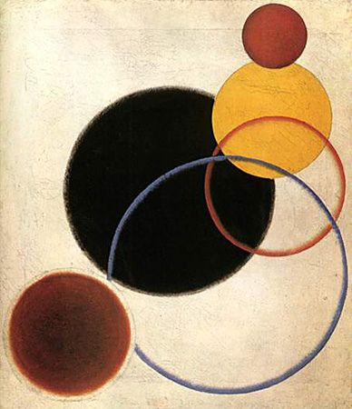 Objectless Composition No. 65 (Still Life), 1918, Alexander Rodchenko