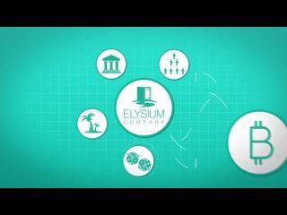 🇫🇷🇪🇸🇩🇪🇮🇳🇺🇦МЕЖДУНАРОДНЫЙ БИЗНЕС  Международный проект Elysium позволяет с помощью смартфона, планшета или ноутбука формировать команды в любой точке мира.   💥ELYSIUM.COMPANY - START трендовой компании 2017 года! 💥   ПРОЕКТ УЖЕ НАБРАЛ ОГРОМНУЮ ПОПУЛЯРНОСТЬ, РЕГИСТРИРУЙТЕСЬ ПРЯМО СЕЙЧАС И НАЧИНАЙТЕ ЗАРАБАТЫВАТЬ!  Используйте это драгоценное время в своих целях. Действуйте!!!   ✔1) Все 💯% денежных средств распределяются между участниками. За каждое действие вы получаете…
