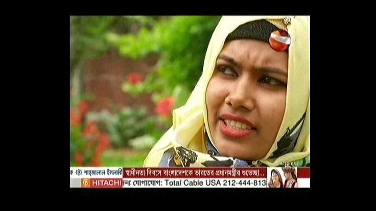 Noon TV Online Bangla Newspaper 2017 March 26 Today Bangladesh News