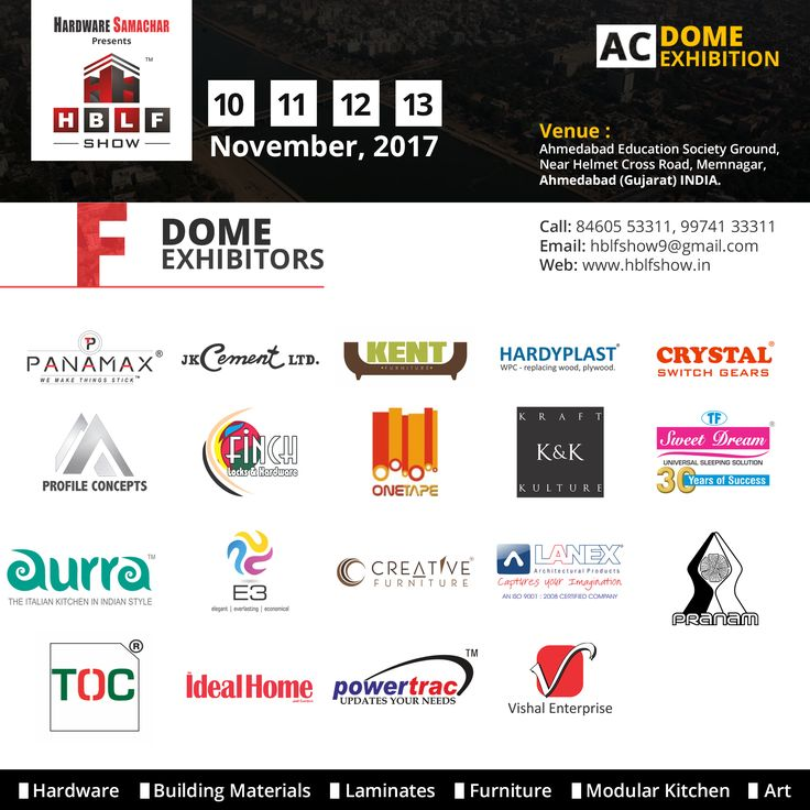 HBLF Show, Dome - F : Exhibitors Logo Exhibition on Architectural & Interior Products on 10-13, November 2017 at A.E.S. Ground, Near Helmet Cross Road, Ahmedabad.