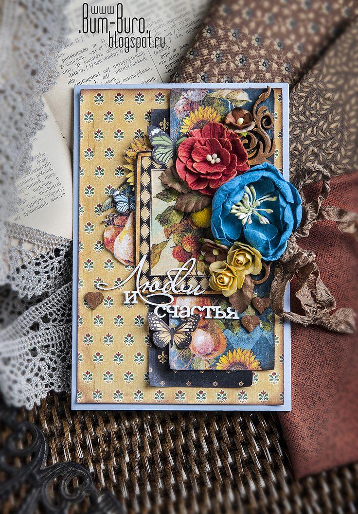 Бум-Бюро: открытки (cards)