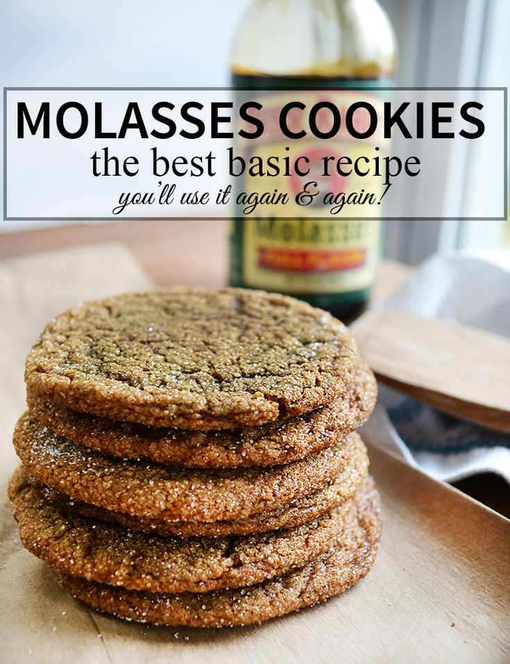 The Best Molasses Cookie recipe, you'll use it again and again! | nelliebellie.com | #cookies #recipes #molasses
