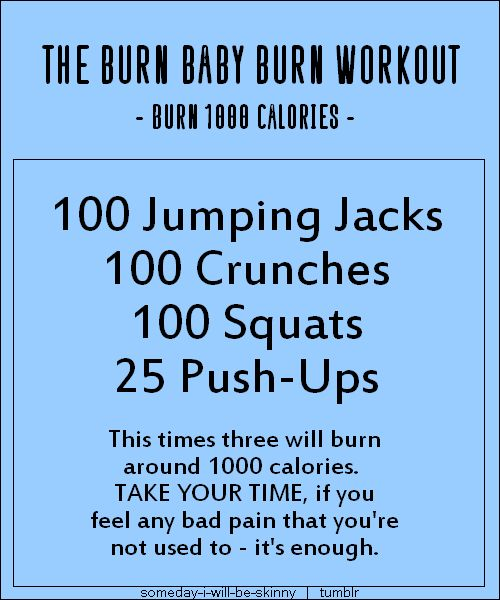 I'm going to give this a try...Thank goodness my heart rate monitor will tell me how many calories I'll burn.
