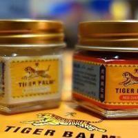 De nos jours, beaucoup de gens pensent que le Baume du Tigre est un remède de grand-mère dépassé. Mais ceux qui sont nés avant les années 80 savent qu'il a de nombreux bienfaits pour la santé. Découvrez l'astuce ici : http://www.comment-economiser.fr/19-utilisations-baume-du-tigre.html