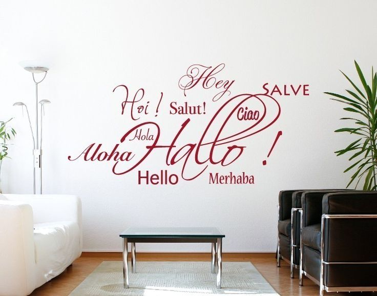 Best Wall Decal Quotes Images On Pinterest Art Studios - Custom vinyl wall decals quotes how to remove