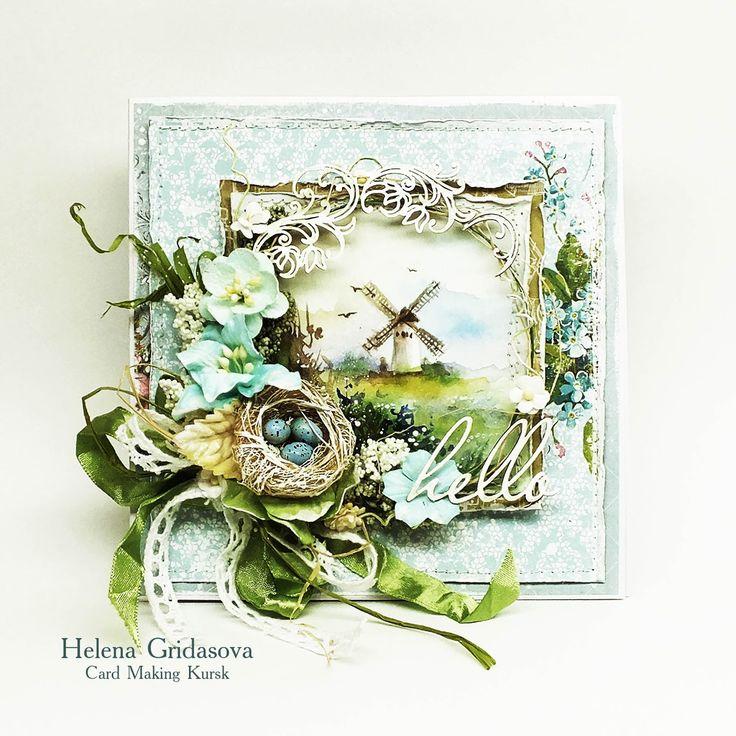 Написано красиво, елена гридасова курск открытки