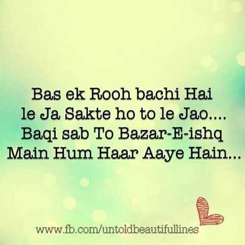 Quotes About Lost Love In Hindi : ... images about shayari on Pinterest Love is, Lost love and The lyric
