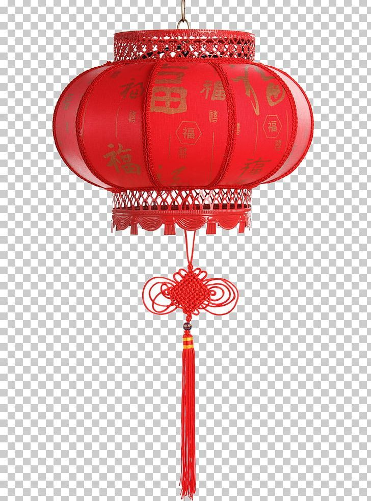 China Chinese New Year Paper Lantern Sky Lantern Png Chin Chinese Knot Chinese Style Christ In 2020 Chinese Lantern Festival Lantern Festival China Paper Lanterns