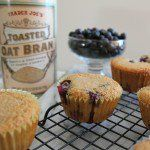 Quick and Healthy Blueberry Oat Bran Muffins | OrnaBakes