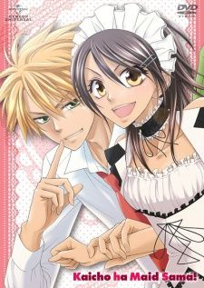 Kaichou wa Maid-sama! Cute Anime, great manga! It's about a girl who is student counsel president at her school. She claims to hate boys, and tries to make her school a better place for girls. She has one secret. She works at a maid cafe. Usui finds out, and the adventure begins. I really enjoy this anime!
