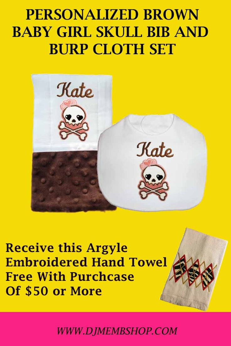 Personalized Baby Girl Brown Skull Design Bib and Burp Cloth Set