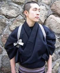 Image result for tasuki kimono