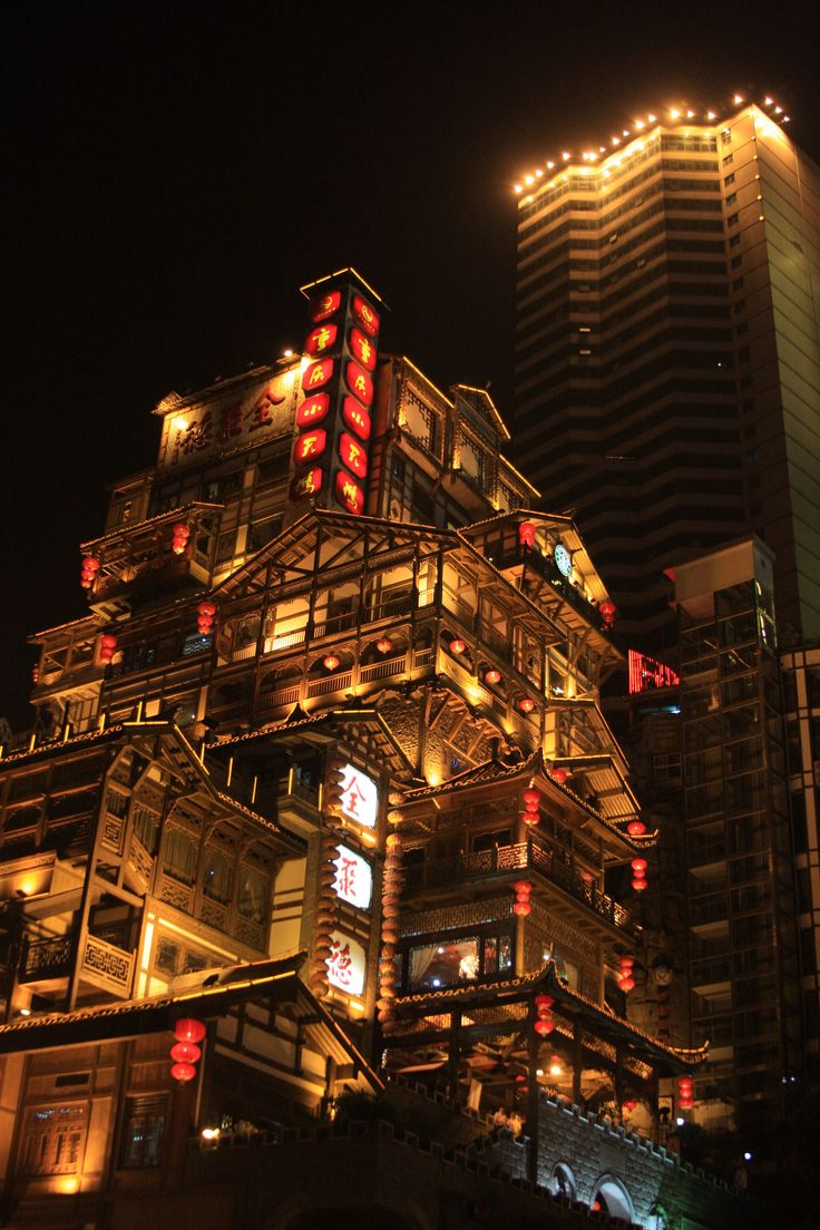 hiromitsu:    まるで千と千尋の神隠し!中国の重慶にある不思議の街『ホンヤー・トン』 | トラベルハック|あなたの冒険を加速する  Hongya Cave by angshah on Flickr.