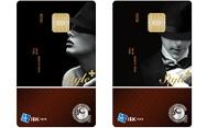 나만을 위한 최강의 Style + IBK Style Plus 카드!