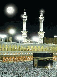 Islamic GIF