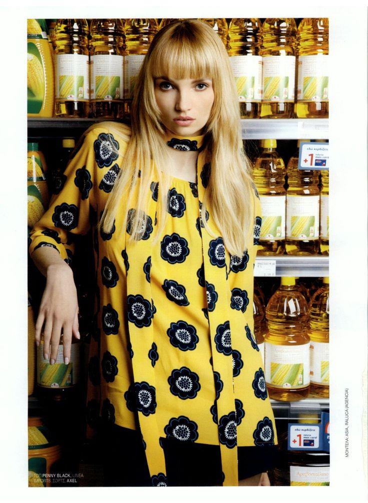 Marie Claire Greece- May 2016 Pennyblack yellow blouse