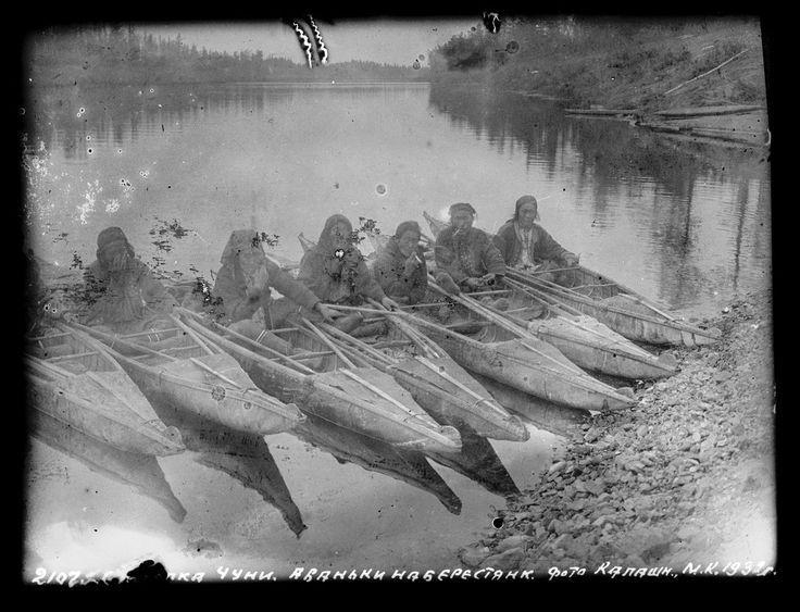 Fleuve De Sibérie