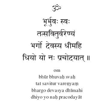 Gayatri mantra - Gayatri is a mantra which inspires righteous wisdom. It means that the Almighty Divine may illuminate our intellect, which may lead us on the righteous path.
