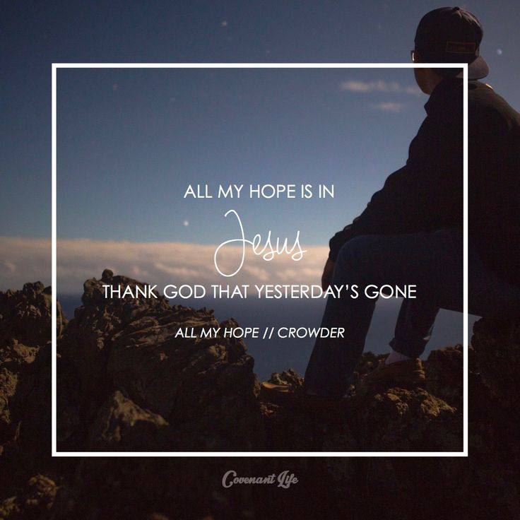 852 best Music <3 images on Pinterest   Song quotes, Worship songs ...