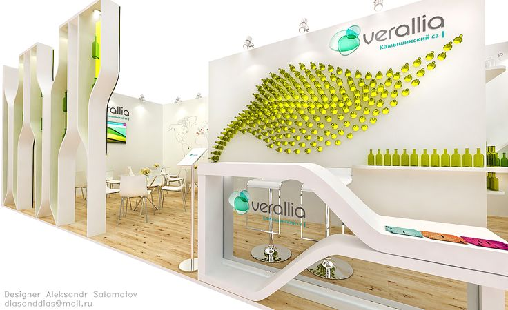 """Check out this @Behance project: """"Verallia"""" https://www.behance.net/gallery/34052480/Verallia"""