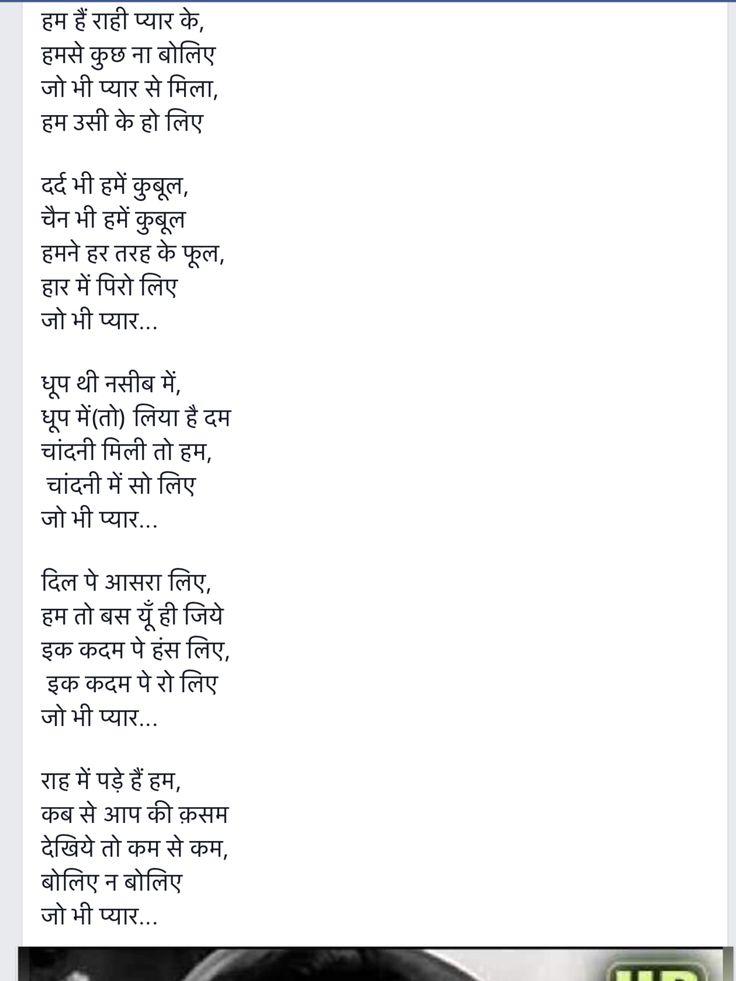 Radha Krishna Bhajan