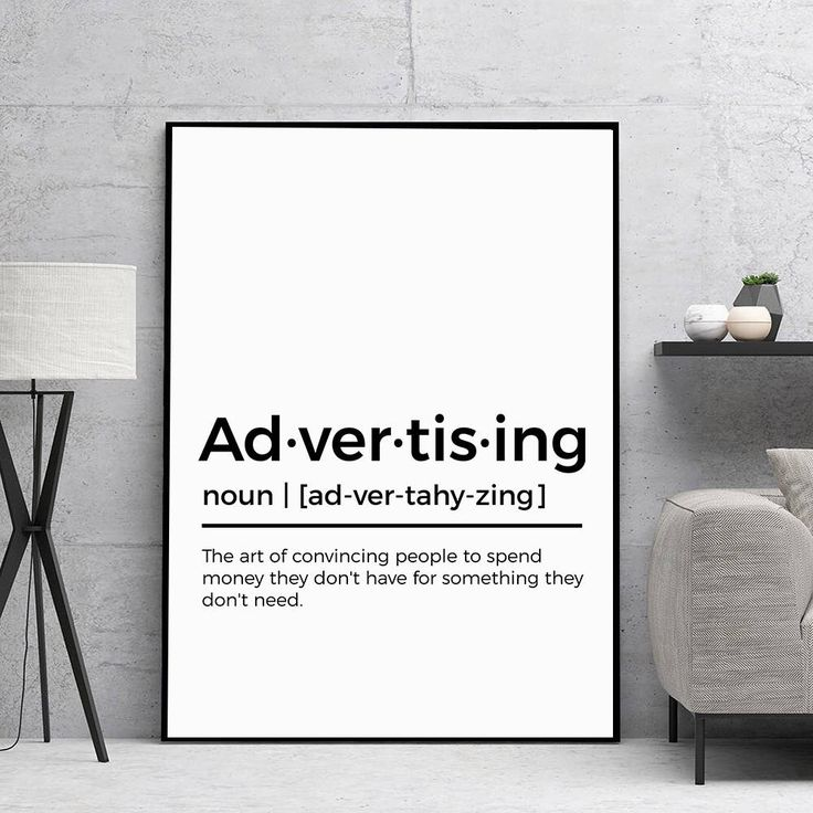 Excited to share the latest addition to my #etsy shop: Advertising Poster | Advertising Definition Print | Marketing Definition | Gift for Co-worker | Christmas Gift | Printable Poster | Wall Art