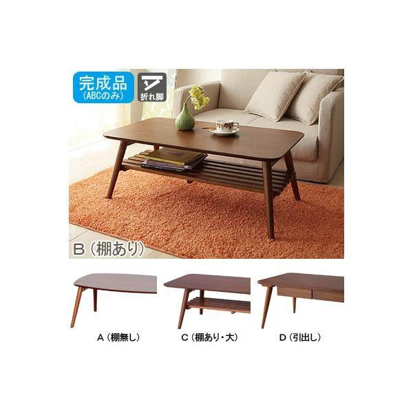 総合ランキング|家具・インテリア・収納・寝具の通販 生活雑貨