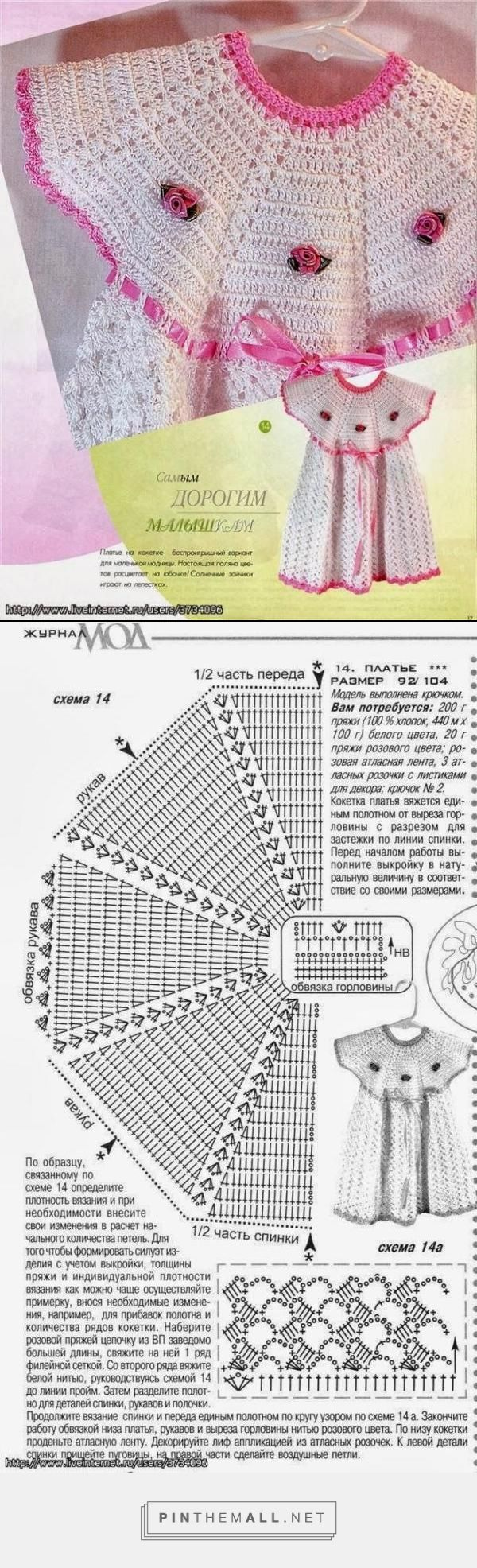 Crochet lace dress for little girl. Chart for octagon-shaped yoke and chart for the lace stitch used on the skirt. ~~