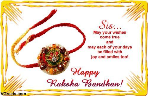 0e906720d10b763a1b89db0ddd064b56 - #rakshabandhan #happyrakshabandhan2017 #rakshabandhanimages #rakshabandhanQuotes...