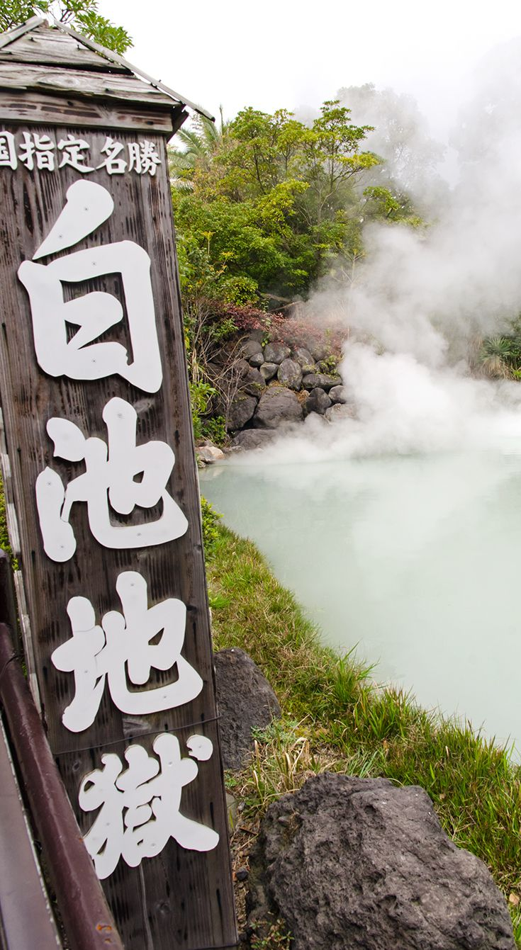 The White Pool Hell of Beppu, #Japan .