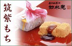 【楽天市場】筑紫もち 6個いり 如水庵 福岡博多土産:博多名産コーナー