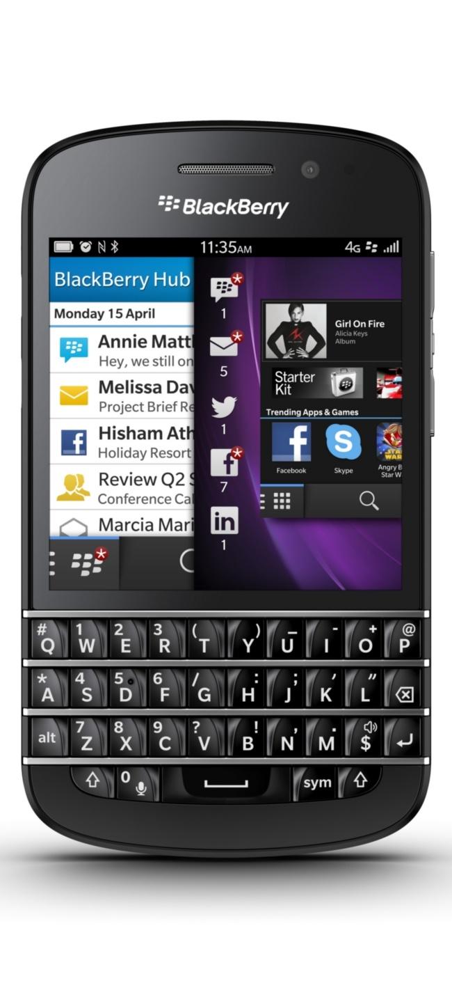 blackberry monitoring service default password