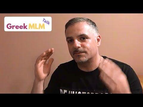 Greek MLM Talk – Δικτυακό Μάρκετινγκ