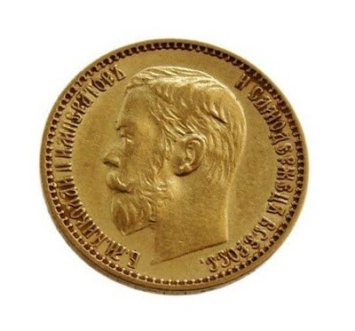 Russian Gold Coins 5 Rouble Gold Coin of 1898, Czar Nicholas II, the last Emperor of Russia.
