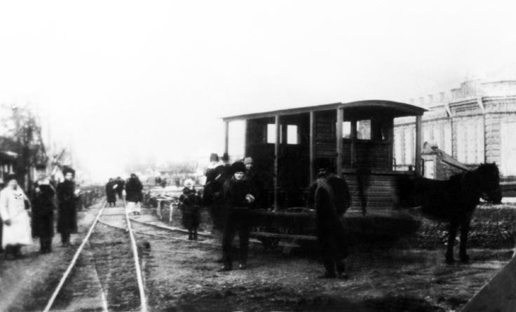 Абинская конка братьев Кургузовых. 1908 г.