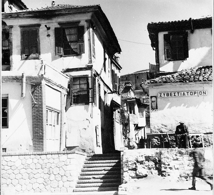 Lala Aufsberg Ελλάδα Θεσσαλονίκη 1963