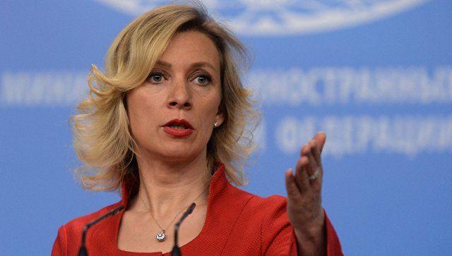 Το Κουτσαβάκι: Η  Ζαχάροβα είπε για τις  δηλώσεις σχετικά με την ...