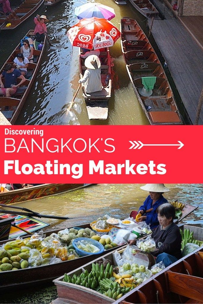 The Floating Markets just outside of Bangkok are a must see attraction in Thailand! This post gives you all the information you need- when to go, what to buy and how to get to the Bangkok Floating Market.