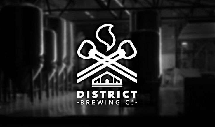 District Brewing Company brewery tour - Suggested by District Brewing Company #selfpromotion #brewery #beer
