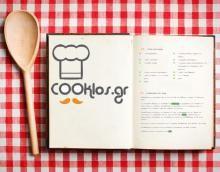 Ποντιακές συνταγές - Παραδοσιακές συνταγές μαγειρικής | Cooklos.gr