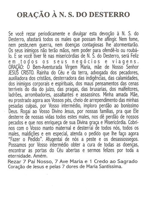 Rezas de Cura: ORAÇÃO À NOSSA SENHORA DO DESTERRO PARA TIRAR ALGUÉM DO SEU CAMINHO