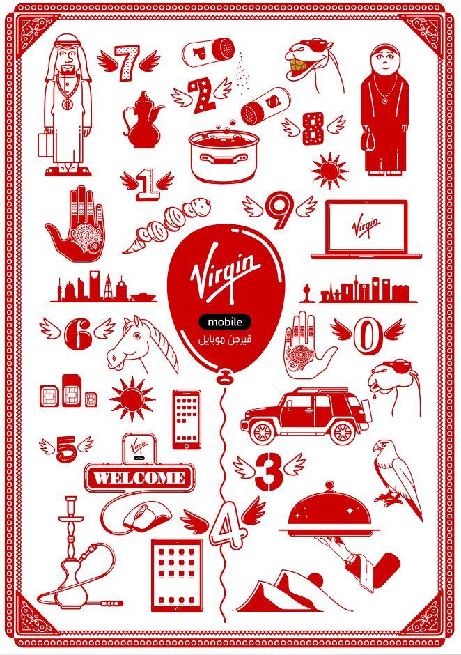 Illustrations for Virgin mobile
