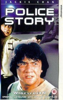 """Police Story (1985) """"You may know the name, but the game has changed."""" 